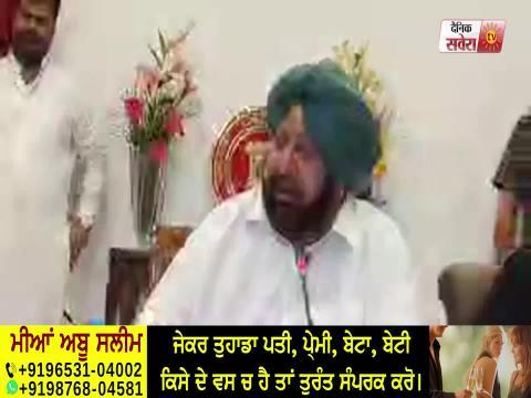 Captain Amrinder Singh ने Navjot Sidhu को बताया हार के लिए जिम्मेदार