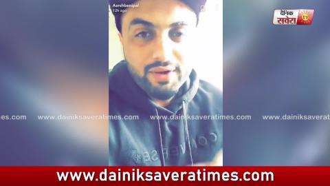 Range | Aarsh Benipal | New Punjabi Song | Dainik Savera