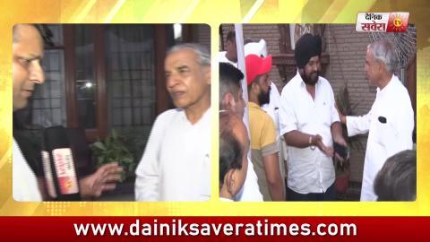 Exclusive Video Interview: Pawan Bansal को मिली हार के बाद समर्थक हुए भावुक