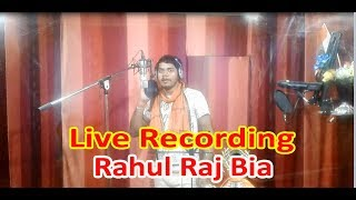 Live Recording - Rahul Raj Bia _-_ दिल तोर के काहे हमर चल गइलू जान - dil tor ke kahe hamar chal
