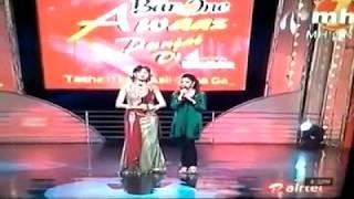 Mahiya O Mahiya | Rini Chandra