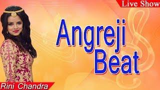 Kawa Kawa & honey singh's Angreji Beat - Live Performance | Rini Chandra