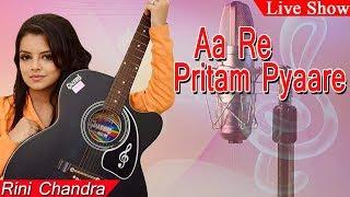 "Aa Re Pritam Pyaare From The Movie ""Rowdy Rathore"" - Live Performance | Rini Chandra"