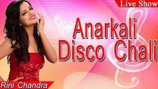 """Anarkali Disco Chali"" From The Movie Agent Vinod - Live Performance | Rini Chandra"