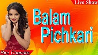 Balam Pichkari - Live Performance with Hricha Narayana ,Rony ,Noel | Rini Chandra
