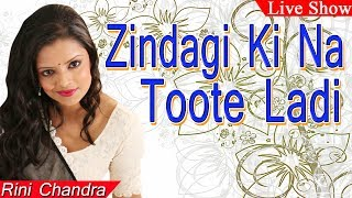 "Zindagi ki na toote ladi From The Movie ""Kranti"" - Live Performance 