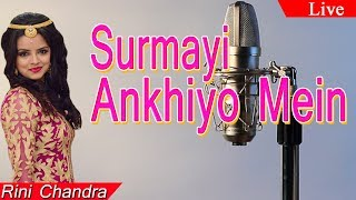 Surmayi Ankhiyon Mein | Rini Chandra | Musical Monday
