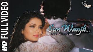 Sun Wanjali Di Revived | Rini Chandra | Noor Jahan