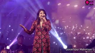 जग घूमया ना कोई थारे जैसा   Jug Ghumya Na koi   Bhumi Trivedi    Gorakhpur Mahotsav 2018
