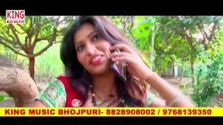 """सुपरहिट गाना - दर्द उहे उठता निचवा में - Vinod Mishra """" Madhur """" - New Bhojpuri Hit SOng 2018"""