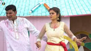 Harikesh Hari Ka supar hitt Holli song 2019