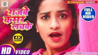 भोजपुरी का सबसे जबर्दस्त डांस रानी का देख के फिदा हो जाएंगे - आई हो दादा गजबे कमर लचके - Video 2019