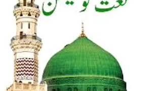 Naat:Kashmir Crown Presents Kashmiri Naat