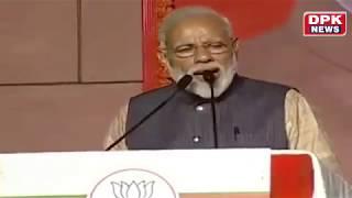 देश के नागरिको ने इस फकीर की झोली भर दी - Modi