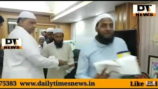 Waqf Board Chairman Distribute's Gift Packets To Masjid's Imams | DT NEWS