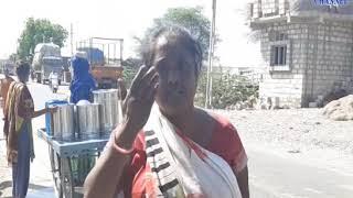 Dhoraji | Disturbed people from the water problem | ABTAK MEDIA
