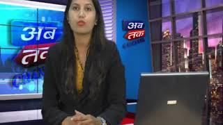 Sabarkantha | Loksabha BJP candidate Deep Singh Rathod's grand victory | ABTAK MEDIA
