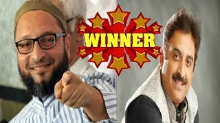 AIMIM Wins 2 Seats From Hyderabad And Aurangabad | Owaisi Wins With 2 Lakhs 70 Thousand Votes