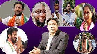 Election Result Par Sach Ki Khaas Report | With Md Sharfuddin | @ SACH NEWS |