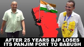 How BJP Lost In Panjim? Explains Goan Varta's Chief Reporter Kishore Naik Gaonkar