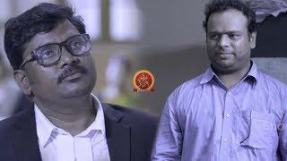 Thagubothu Ramesh Hilarious Comedy Scene | My Dear Marthandam | Prudhviraj,Kalpika Ganesh