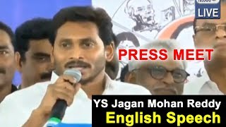 YS Jagan English Speech in Press Meet After Election Result 2019 | Top Telugu TV