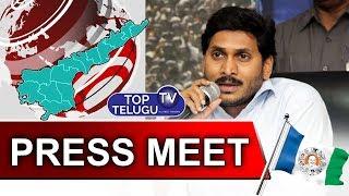YS Jagan Press Meet After Election Results 2019 | AP New CM | Top Telugu TV