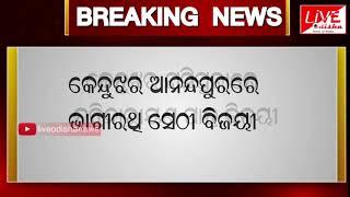 Election Results on Live Odisha News 6