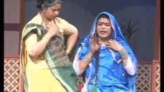 Chandramukhi-A full comedy play