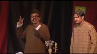 Yahi hai Zindagi - एहि है ज़िन्दगी