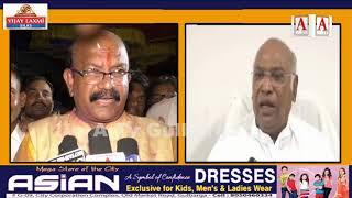 Gulbarga Lok Sabha Result Per Mallikarjun Kharge aur Dr Umesh Jadhu Ka Bayan : A.Tv Exclusive