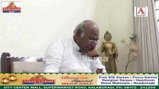 Mallikarjun Kharge Ko Paheli Bar Huwee Shikasth A.Tv News 23-5-2019