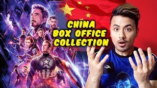 Avengers Endgame CHINA Box Office Collection | MASSIVE Record