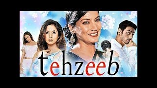 Tehzeeb - Full Hindi Movie - Arjun Rampal , Urmila Matondkar, Diya Mirza - Bollywood Movie 2018