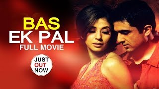Bas Ek Pal | Hindi Movie | Hindi Film | Sanjay Suri, Urmila, Jimmy & Juhi Chawla