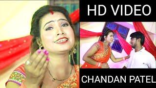 Chandan Patel का New भोजपुरी Bol Bam Song - Tempu Se Devghar Ghuma Di - Bhojpuri Kanwar Songs 2018