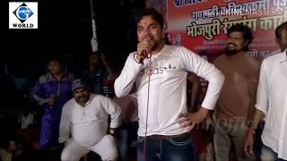 गुंजन सिंह का मुंबई में धमाकेदार स्टेज शो पब्लिक झूम उठे 2018 New Bhojpuri Live show