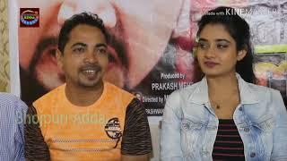 मुंबई में फिल्म तलाश का मुहूर्त धूमधाम से संपन्न हुआ निर्देशक मेराज खान क्या बोले