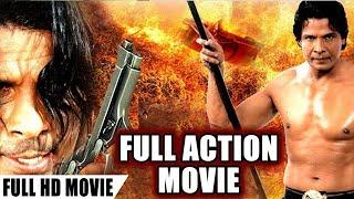 Viraj Bhatt - Hum Hai Hero Hindustani - Full Bhojpuri Movie - Shakti Kapoor