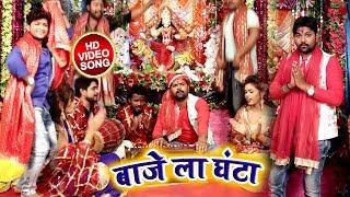 Samar Singh का  Pachra - बाजेला घंटा - Bajela Ghanta - New Navratri Song