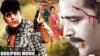 Ravi Kishan की 2019 की  भोजपुरी Movie - Ravi Kishan , Rashmi Desai - Bhojpuri Full Movie