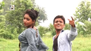 2017 का सबसे हिट गाना - सामान टन टन करे - Saman Tan Tan Kare - Pappu Deva - Anil Ajnabi