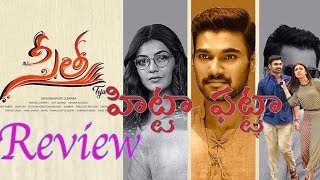 Sita Movie Review and Rating | Kajal aggarwal | Bellamkonda Srinivas | Teja | Top Telugu Tv