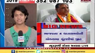 Gandhinagar: 4 સિટીંગ ધારાસભ્ય આપશે રાજીનામું - Mantavya News