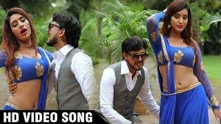 Bittu Besharm का हिट गाना - तोहार चढल जवानी - Tohar Chadhal Jawani - Sujit Chaila