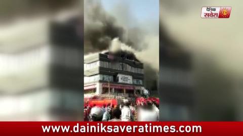 Video- Surat में Coaching Center में लगी भीषण आग, Students समेत 15 लोगों की मौत