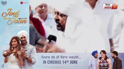 Video- अपने ही हलके के मुद्दे नहीं बता सके Congress MP Muhammad Sadiq