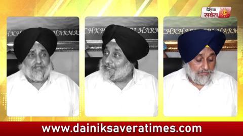 Video- Navjot Sidhu की मिलीभगत से जीता Bhagwant Mann !