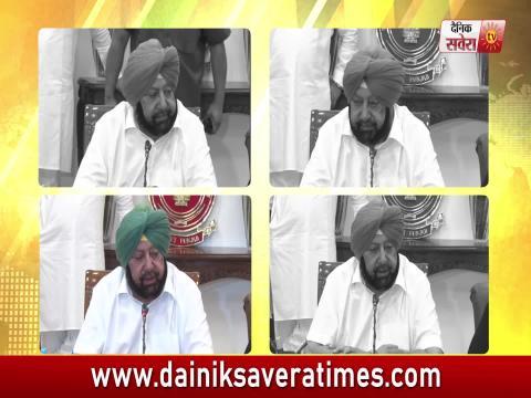 Video- CM Captain बोले Navjot Sidhu का Gen. Bajwa को गले लगाना Congress को पड़ा महंगा