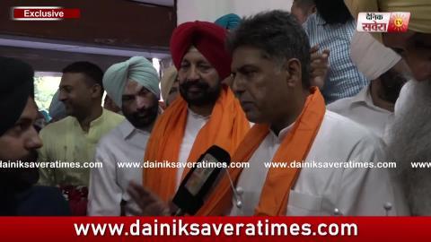 Exclusive Video-: जीत के बाद MP Manish Tewari ने Congress Leaders को Captain से सीखने की दी Advice